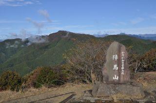 Jinba06