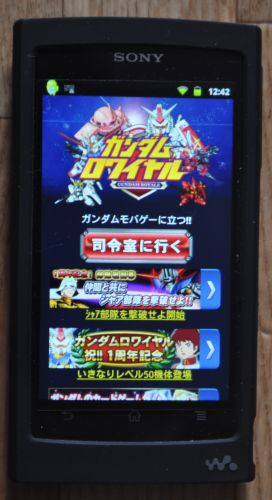 Mobage_3